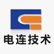 电连技术股份有限公司