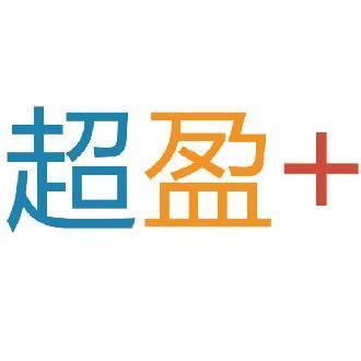 东莞超盈纺织有限公司