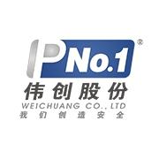 广东伟创五洋智能设备有限公司