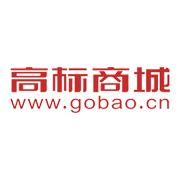 广东高标电子科技有限公司