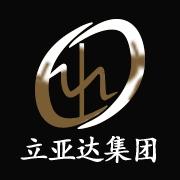 东莞立亚达电子有限公司