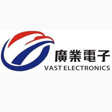 东莞市广业电子有限公司