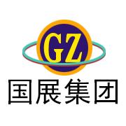惠州国展电子有限公司