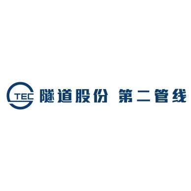上海煤气第二管线工程有限公司东莞分公司