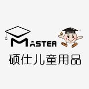 东莞硕仕儿童用品有限公司