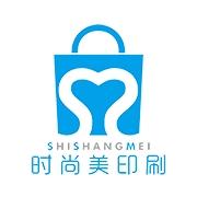 东莞市时尚美印刷有限公司