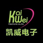 东莞市凯威电子有限公司