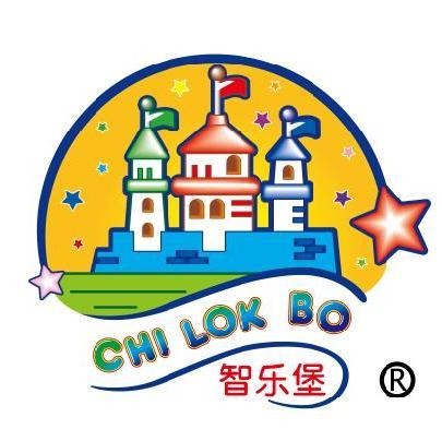 东莞市智乐堡儿童玩具有限公司