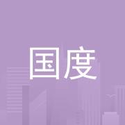 东莞市常平国度木器制品厂