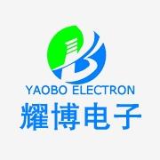 东莞市耀博电子有限公司