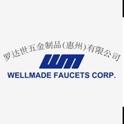 罗达世五金制品(惠州)有限公司