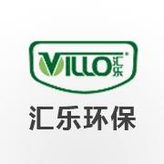 东莞汇乐环保股份有限公司