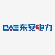 广东东安电力工程有限公司