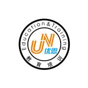 优恩国际英语培训中心