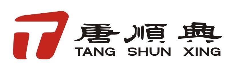 惠州順興食品有限公司