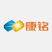 深圳市康铭盛科技实业股份有限公司