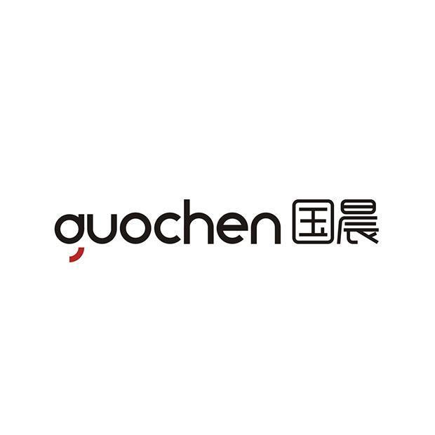 东莞市国晨网络科技有限公司