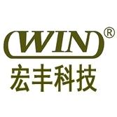 惠州宏丰科技发展有限公司