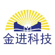 金进科技(深圳)有限公司