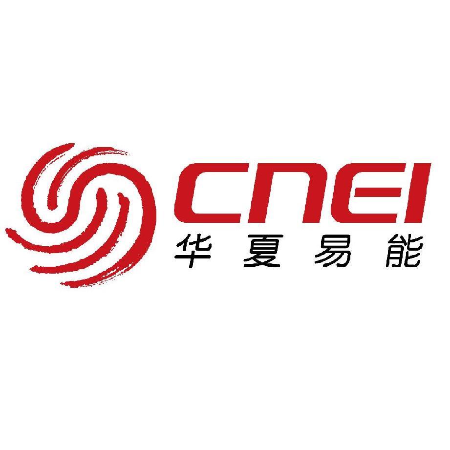 华夏易能(广东)新能源科技有限公司