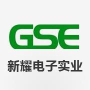 东莞市新耀电子实业有限公司