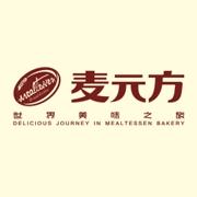 东莞市麦元方面包连锁有限公司