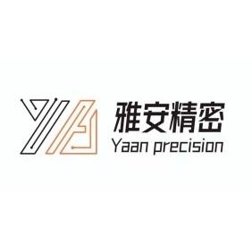 深圳市雅安精密连接器有限公司