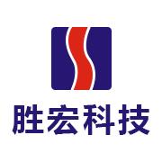 胜宏科技(惠州)股份有限公司