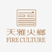 东莞天雅火乡文化传播有限公司