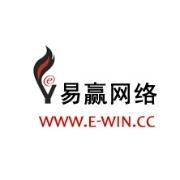 东莞市易赢网络技术有限公司