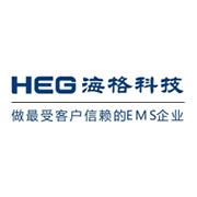 惠州海格科技股份有限公司