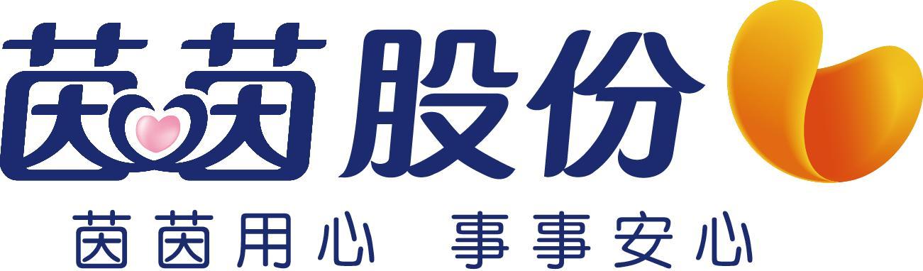 廣東茵茵股份有限公司