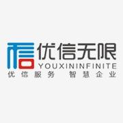 广东优信无限网络股份有限公司