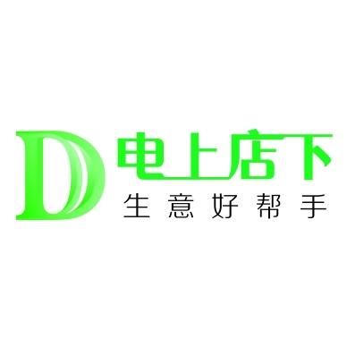 东莞市永拓软件有限公司