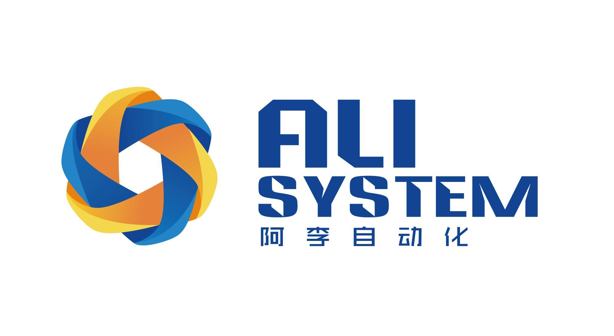 东莞阿李自动化股份有限公司