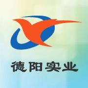 东莞市德阳实业有限公司