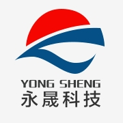 東莞市永晟電線科技股份有限公司
