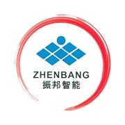深圳市振邦智能科技股份有限公司