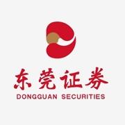 東莞證券股份有限公司東莞黃江證券營業部