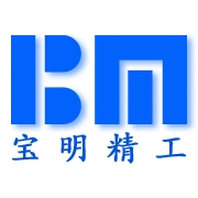 惠州市宝明精工有限公司
