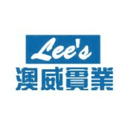 深圳市澳威包装制品有限公司