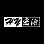 东莞市宏源净化设备有限公司