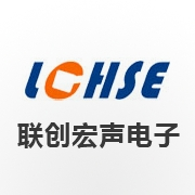 江西聯創宏聲電子有限公司