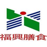 东莞市福兴膳食管理有限公司