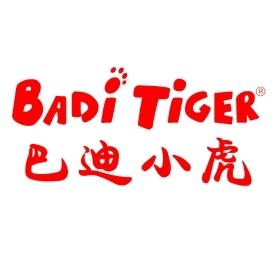 东莞市巴迪小虎服装有限公司