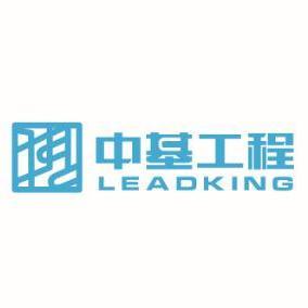 广东中基工程有限公司