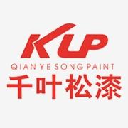 广东千叶松化工有限公司