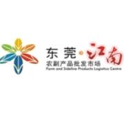 东莞江南市场经营管理有限公司