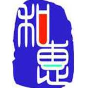 東莞市和惠會計師事務所