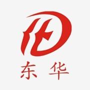 广东东华供应链科技有限公司